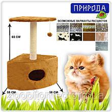 Дряпка-когтеточка для кошек Д11 Природа,угловая с будкой