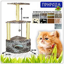 Дряпка-когтеточка для кошек Д12 Природа, угловая с будкой