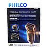 Мощная Электрическая Бритва Триммер Philco RQ 1058 Эргономичная Электробритва для Мужчин, фото 7