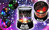 Музыкальный Ночник Проектор Звездного Неба Star Master на Батарейках, фото 6