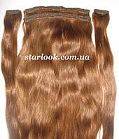 Набор натуральных славянских волос на клипсах 65 см. Оттенок №8а. Масса: 110 грамм., фото 1