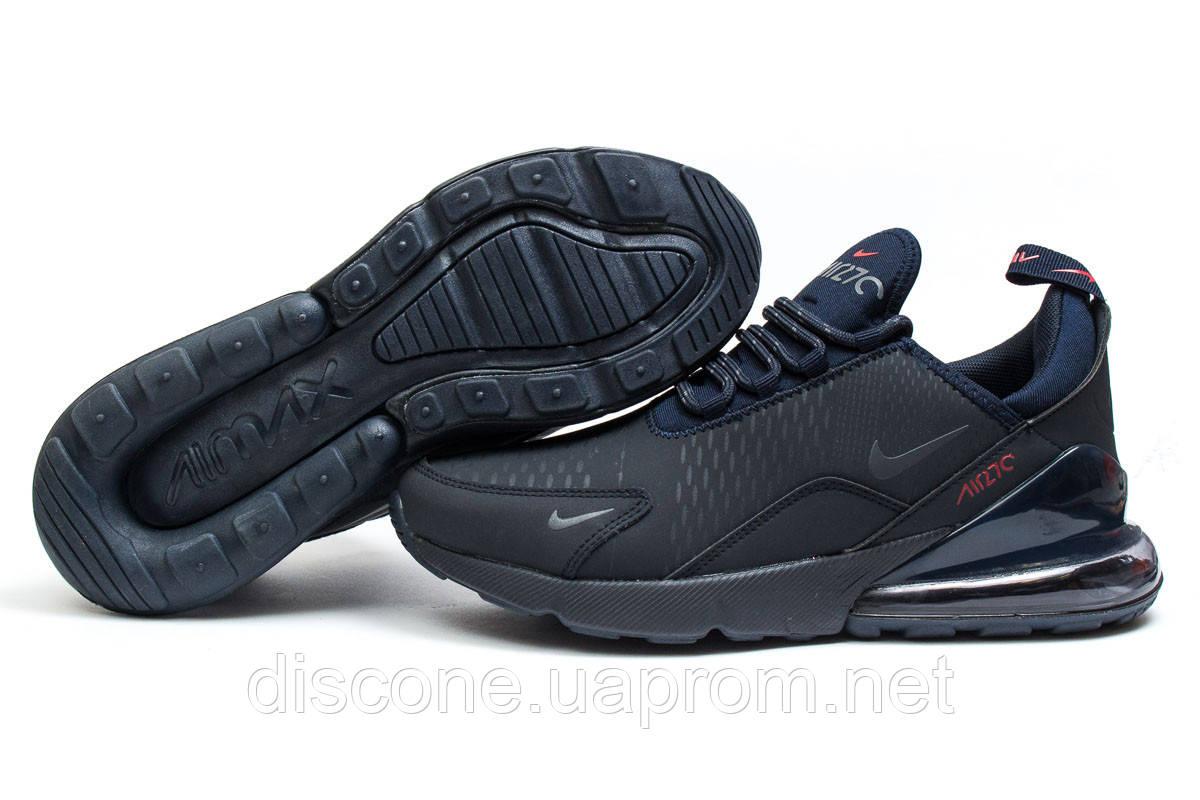 Кроссовки мужские ► Nike Air 270,  темно-синие (Код: 14041) ► [  41 43  ] ✅Скидка 33%