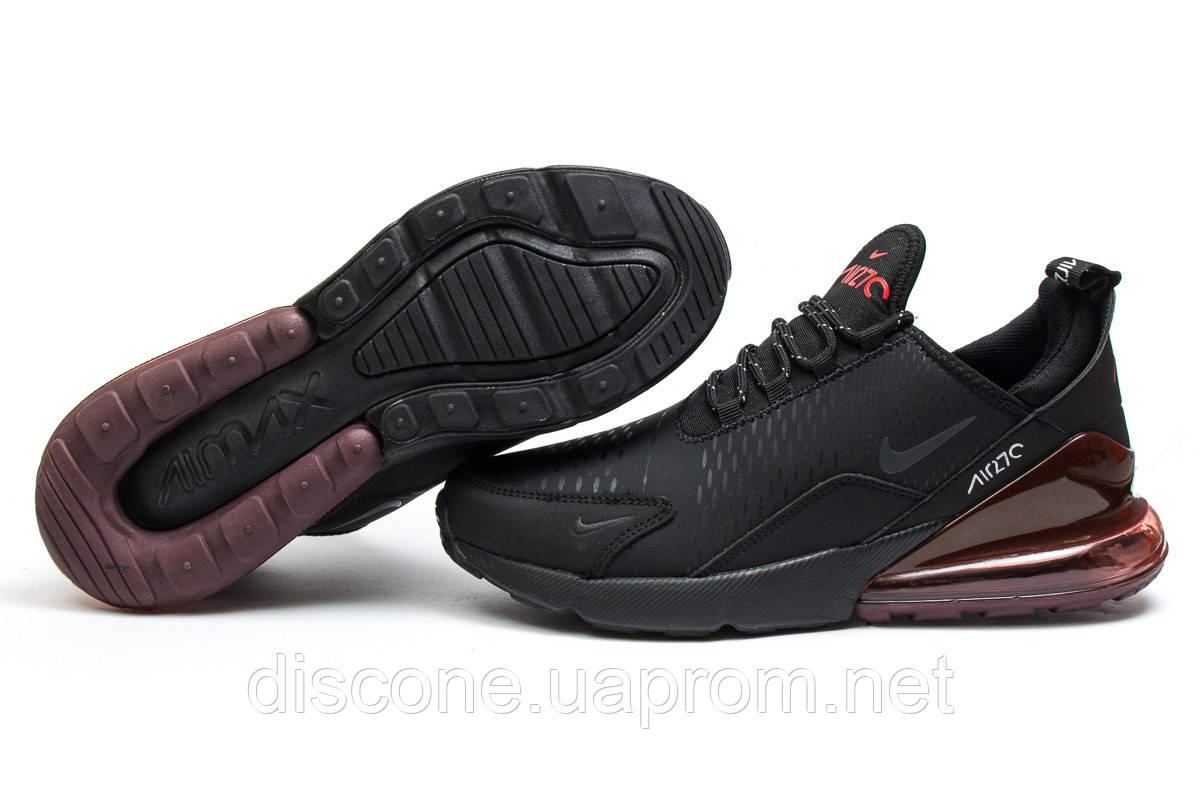 Кроссовки мужские ► Nike Air 270,  черные (Код: 14042) ► [  41 44  ] ✅Скидка 33%