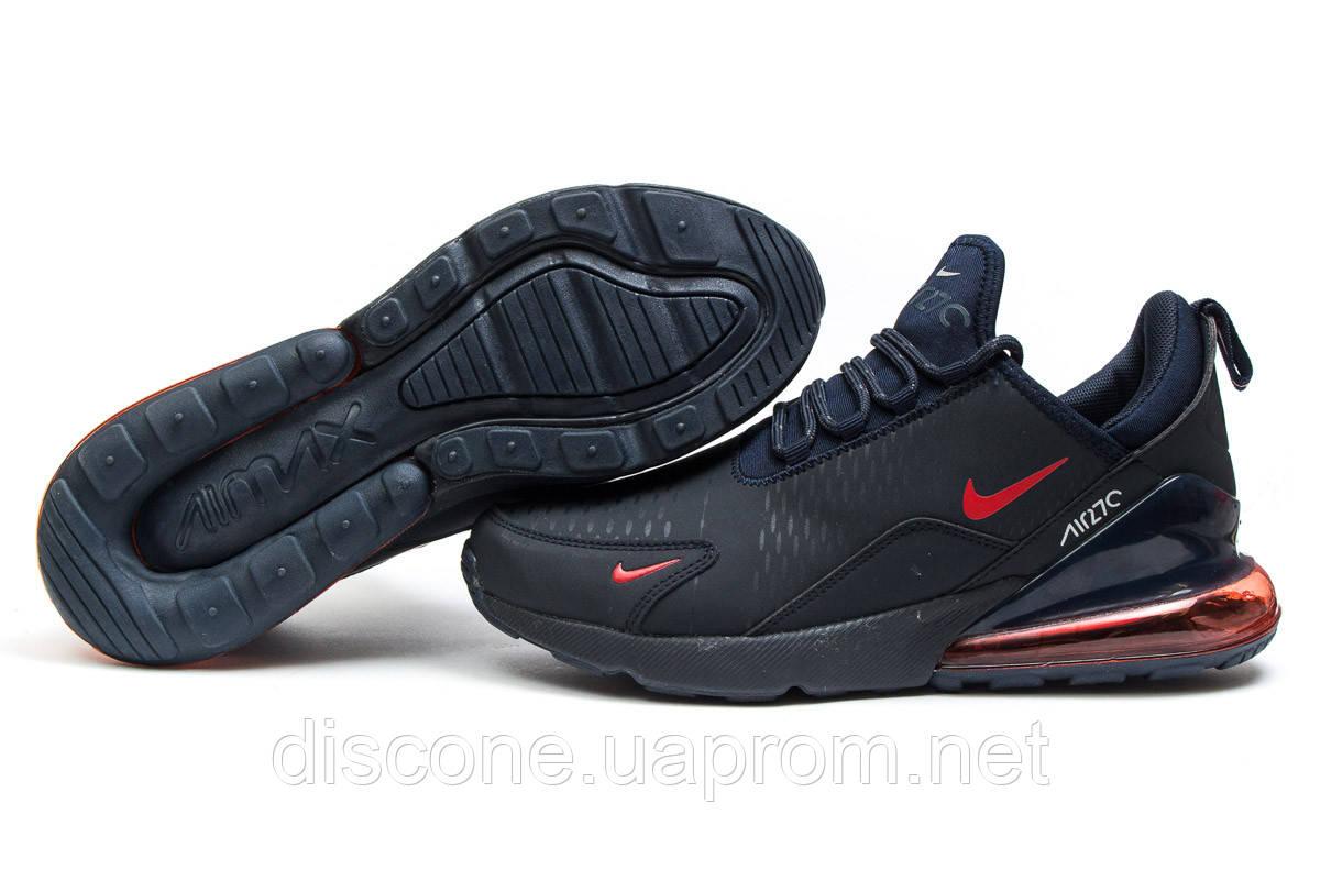 Кроссовки мужские ► Nike Air 270,  темно-синие (Код: 14043) ►(нет на складе) П Р О Д А Н О!