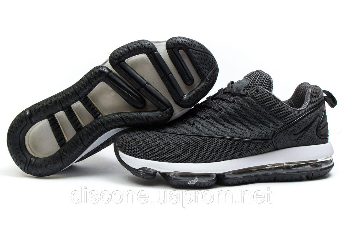 Кроссовки мужские ► Nike Air Max,  серые (Код: 14053) ► [  42 43 44 46  ] ✅Скидка 33%