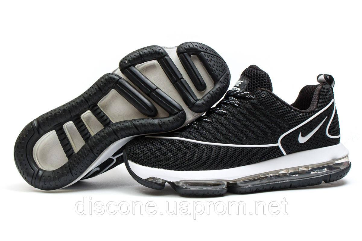 Кроссовки мужские 14056 ► Nike Air Max, черные ✅Скидка 30% ► [ 41 43 44 45 46 ]
