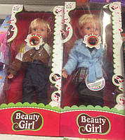 c357bcf95c4 Кукла пупс Beauty Girl поёт песню 40 см СКЛАД