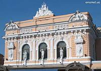 Реставрация фасадов зданий в Днепропетровске
