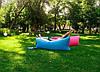 Надувной Матрас Воздушный Мешок Биван Lamzac Ламзак Аэрошезлонг Лежак, фото 5