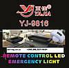 Светодиодная аварийная лампа YJ-9816 (44 LED, E27 + пульт ДУ), фото 5