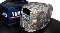 Чехол на крышку (капот) лодочного мотора YAMAHA 15 (2-x) до 2004 года выпуска (камыш), фото 1