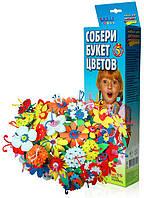 Набор для творчества Букет цветов, Бомик