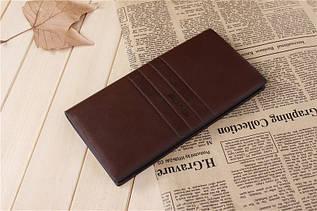 Мужской кошелёк Bovis 3612-3