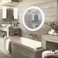 Круглое зеркало  «Ufo» с подсветкой