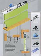 Система для раздвижных дверей SKS 51