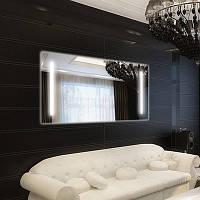 Прямоугольное зеркало «Split» с подсветкой