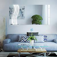Прямоугольное зеркало «Wave» с подсветкой