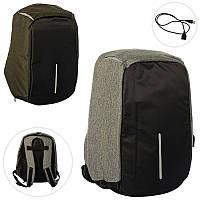 Рюкзак - для ежедневного ношения,B0194