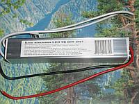 Блок питания для светодиодной ленты 12v 12w герметичный