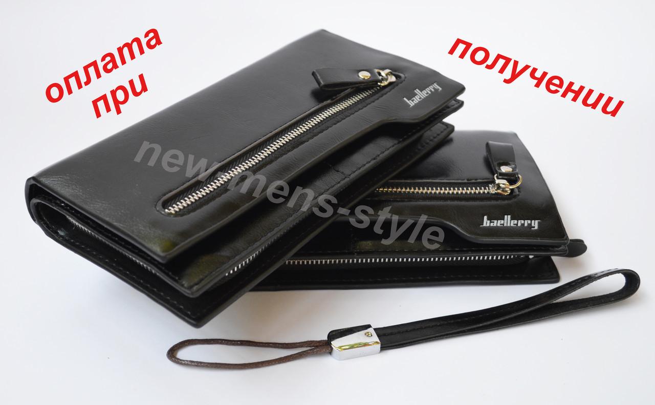 Чоловічий шкіряний гаманець портмоне барсетка клатч Baellerry Business NEW