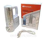 Kamisafe KM-7618C 32+1 LED. 4000 mAH Светодиодная аккумуляторная лампа