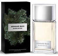 Мужские ароматы Armand Basi Silver Nature (глубокий ориентально-фужерный аромат)