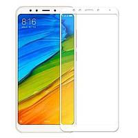 Захисне скло для Xiaomi Redmi Note 5 / Note 5 Pro Full Glue 5D, біле, 0.3mm