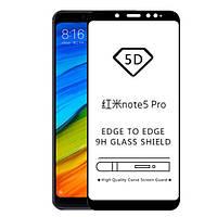Захисне скло для Xiaomi Redmi Note 5 / Note 5 Pro Full Glue 5D, чорне, 0.3mm