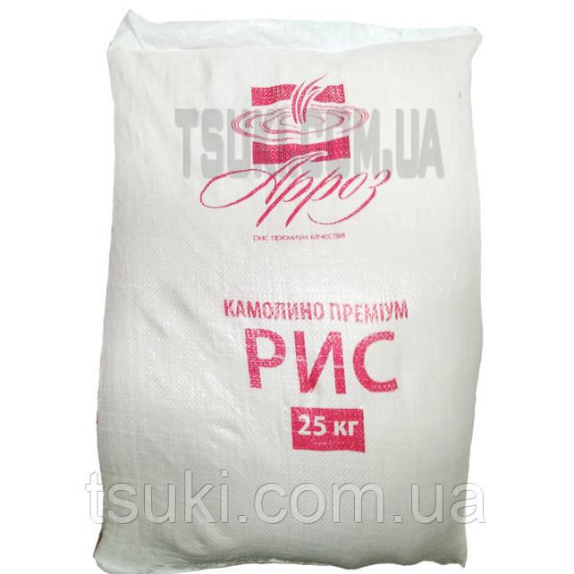 Рис для суши 25 кг Арроз