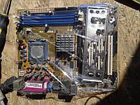 Мат. плата ASUS P5PE-VM (RTL) LGA775 i865G AGP+SVGA+GbLAN SATA MicroATX 2*DDR