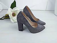d46657fb2c2cf9 Туфли в школу на каблуке в Украине. Сравнить цены, купить ...