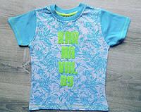 Дитячі футболки та майки в Украине. Сравнить цены c8b1085a2f52a