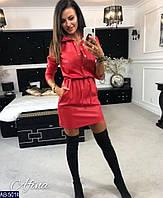 Платье рубашка на кулиске с карманами, р. 42-46 красное