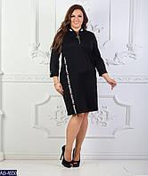 Молодежное платье больших размеров в спортивном стиле на замочке, р. 48-54 черное