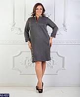Молодежное платье больших размеров в спортивном стиле на замочке, р. 48-54 серое