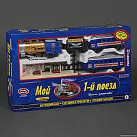 Детская железная дорога с вагонами