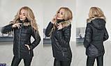Зимняя женская куртка на синтепоне  размер 42,44,46, фото 2