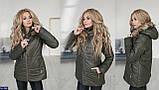 Зимняя женская куртка на синтепоне  размер 42,44,46, фото 3