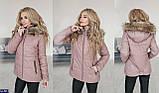 Зимняя женская куртка на синтепоне  размер 42,44,46, фото 6
