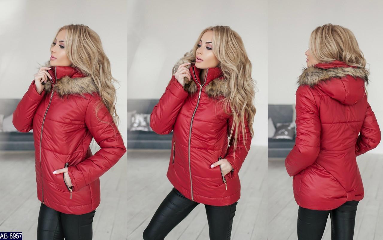 Зимняя женская куртка на синтепоне  размер 42,44,46