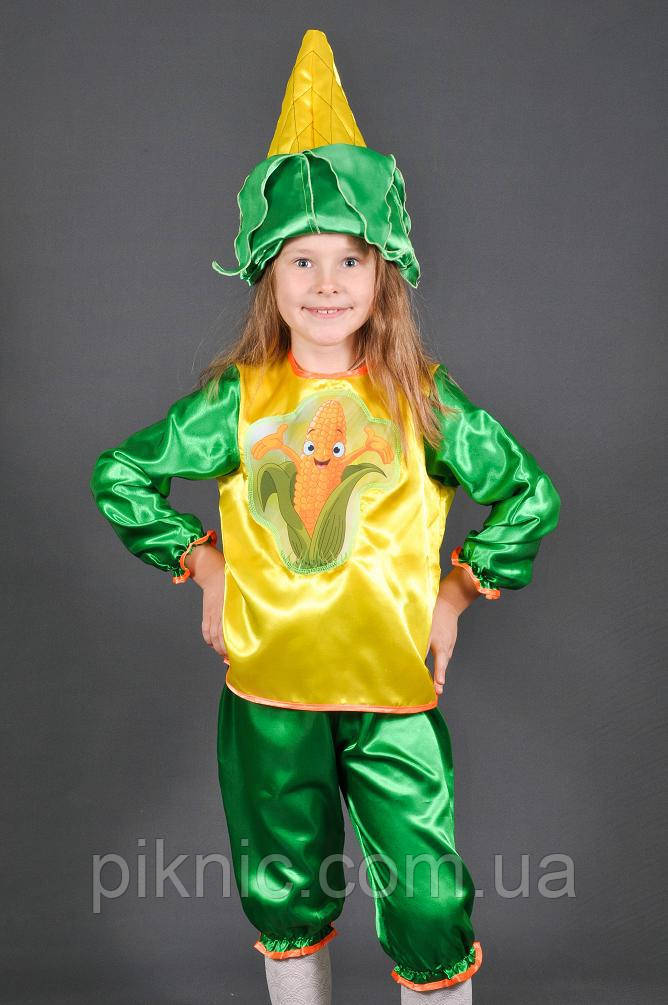 Детский костюм Кукуруза для детей 3,4,5,6,7 лет. Карнавальный маскарадный костюм для мальчиков и девочек