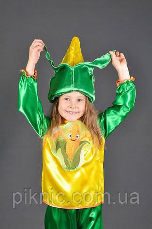 Детский костюм Кукуруза для детей 3,4,5,6,7 лет. Карнавальный маскарадный костюм для мальчиков и девочек, фото 2