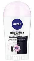"Дезодорант Nivea ""Невидимая защита для черного и белого"" (Clear) стик 50 мл"