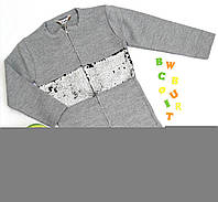 Кардиган школьный на девочку, пайетка средина, трикотаж, 104 -134, серый