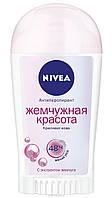 """Дезодорант для женщин Nivea стик """"Жемчужная красота"""" 40 мл"""