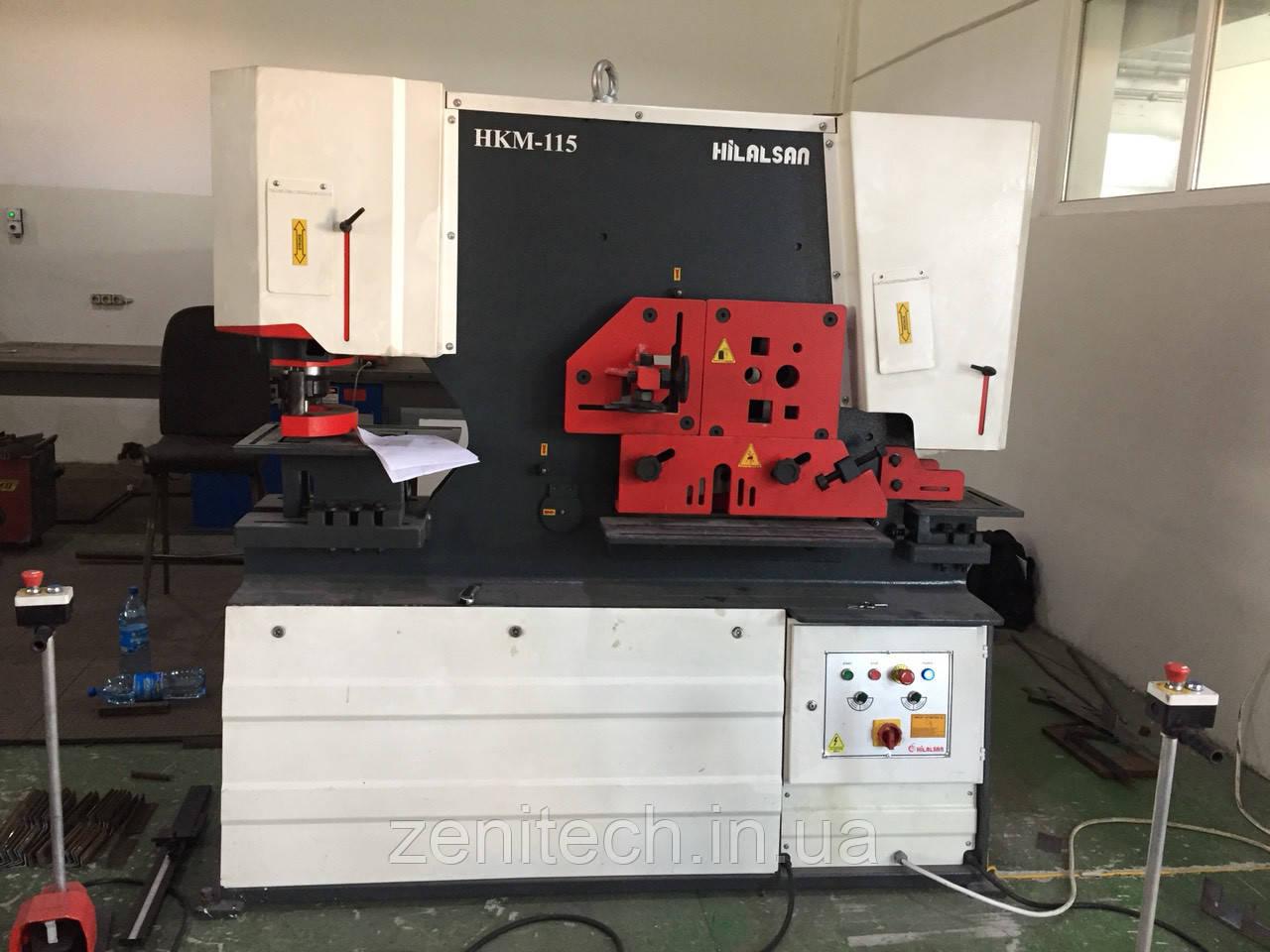 Гидравлические пресс-ножницы Hilalsan  HKM-115