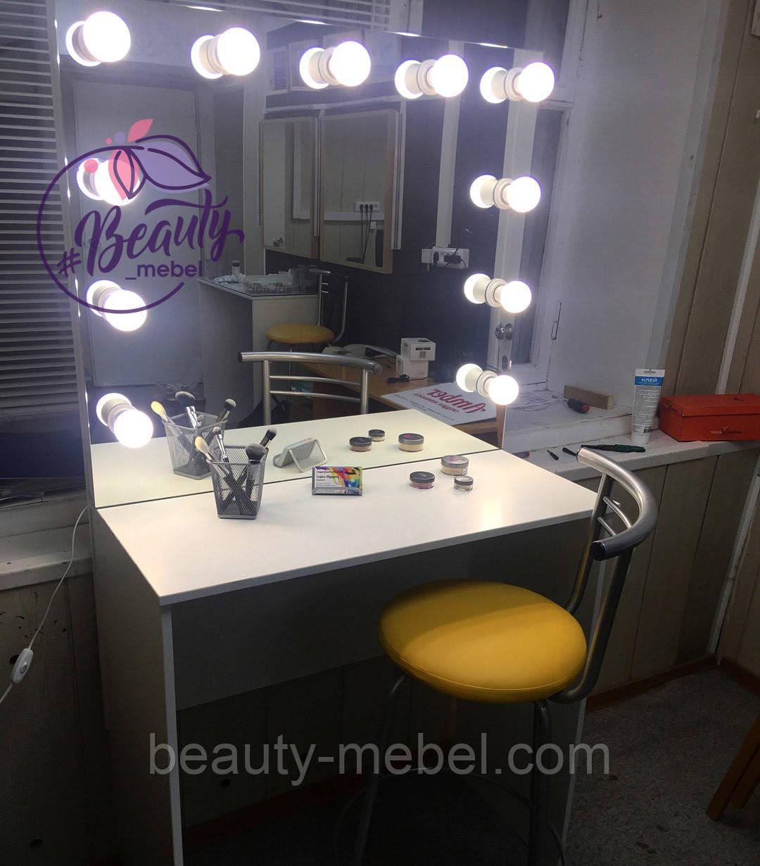 Гримерный стол с зеркалом без рамы, столик для макияжа с лампами