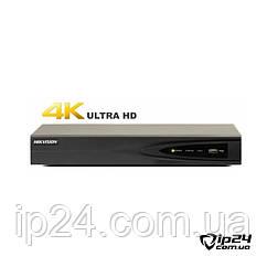 Видеорегистратор 4-канальный Hikvision DS-7604NI-K1(B)