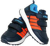 Детские кроссовки для мальчика Clibee Польша размеры 26-31 d8b514a2e9fdc