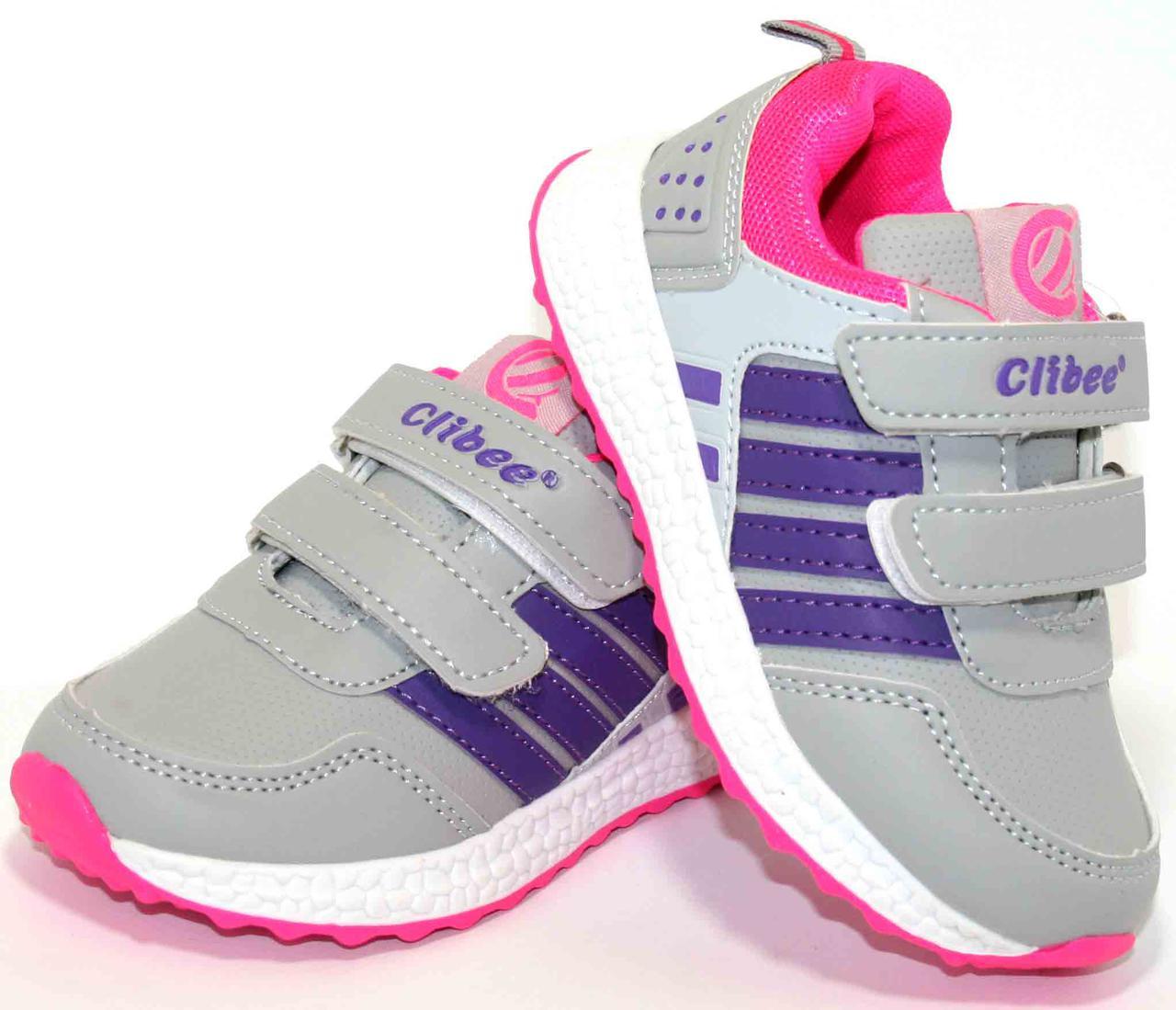 Дитячі кросівки для дівчинки Clibee Польща розміри 26-31
